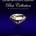 【DIAMONDS - Best Collection】