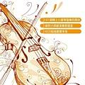 【Violin 101】(6CD)