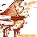 【Piano 101】(6CD)
