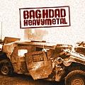 【Baghdad Heavy Metal】(肚皮舞系列)