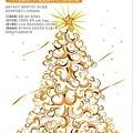 【Christmas 101】(6CD )