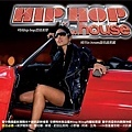 【hip hop in house】(2CD)