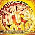 【Power Hits 2010】(CD+DVD)