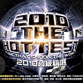 【2010 The Hottest】