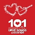 【101 Essential Love Songs】5CD