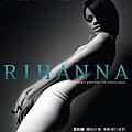 蕾哈娜 【娜妹好壞】專輯發行派對 海報