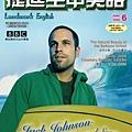 Landmark English 2008.06