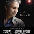 Andrea Bocelli_Concert Poster