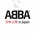 【ABBA In Japan】(2DVD)