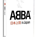 ABBA_-_In_Japan_3D_packshot_A...