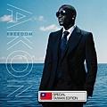 【Freedom】(LEP)