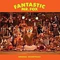 【Fantastic Mr. Fox】