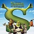 【Shrek Forever After】