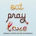 【Eat Pray Love】