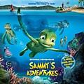 【Sammy's Adventures】