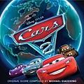 【Cars 2】(台灣 8/12 上映)
