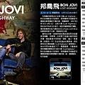 【Lost Highway】預購單
