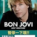 【Lost Highway】暫借停車卡_01