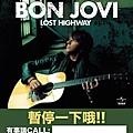 【Lost Highway】暫借停車卡_02
