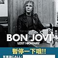 【Lost Highway】暫借停車卡_04