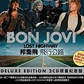 【Lost Highway】(Deluxe Edition...