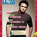 Bilingual Weekly 443 Cover
