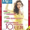 Bilingual Weekly 456