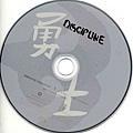 【Discipline】台壓版 10