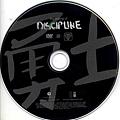 【Discipline】台壓版 11