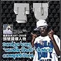 2008 街頭舞動_01