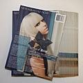 Lady Gaga 雜誌特刊 02