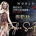 表頭_Taylor Swift【Speak Now】liv...