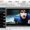 Owl City - EzPeer+