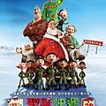 聖誕快遞正式海報設計_800