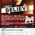 【Believe】order