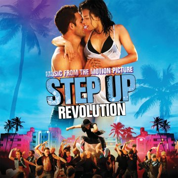 【Step Up Revolution】