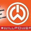 #willpower_800x333
