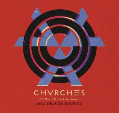 Chvrches_Asian Deluxe Edition
