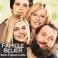 La famille Belier / 貝禮一家