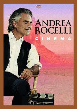 Cinema %2F 天籟電影之夜 DVD