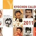Calendar(2011)