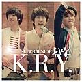 (Super Star K3 OST) 勇敢起飛 Fly