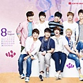Calendar(2012.08)