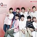 Calendar(2012.10)