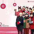Calendar(2012.12.)