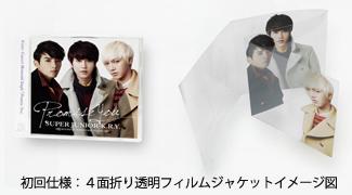 Promise You專輯封面(韓國F3?!)-1
