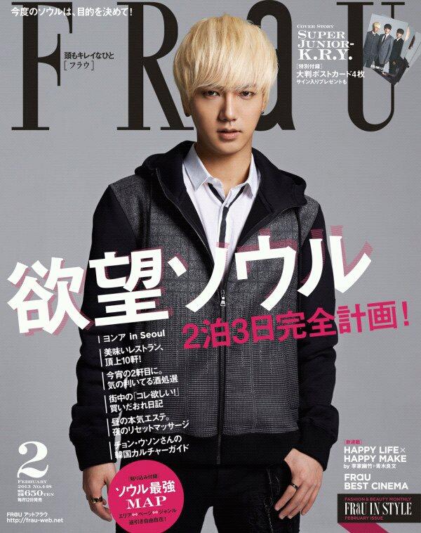 日本FRaU。2月號雜誌網路版封面(藝聲)