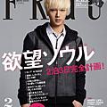 日本FRaU。2月號雜誌網路版封面(藝聲-1)