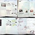 藝聲。2013 WHY STYLE Diary內頁