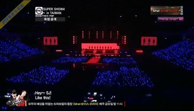BTKP。SS4 In Taipei Dome-10